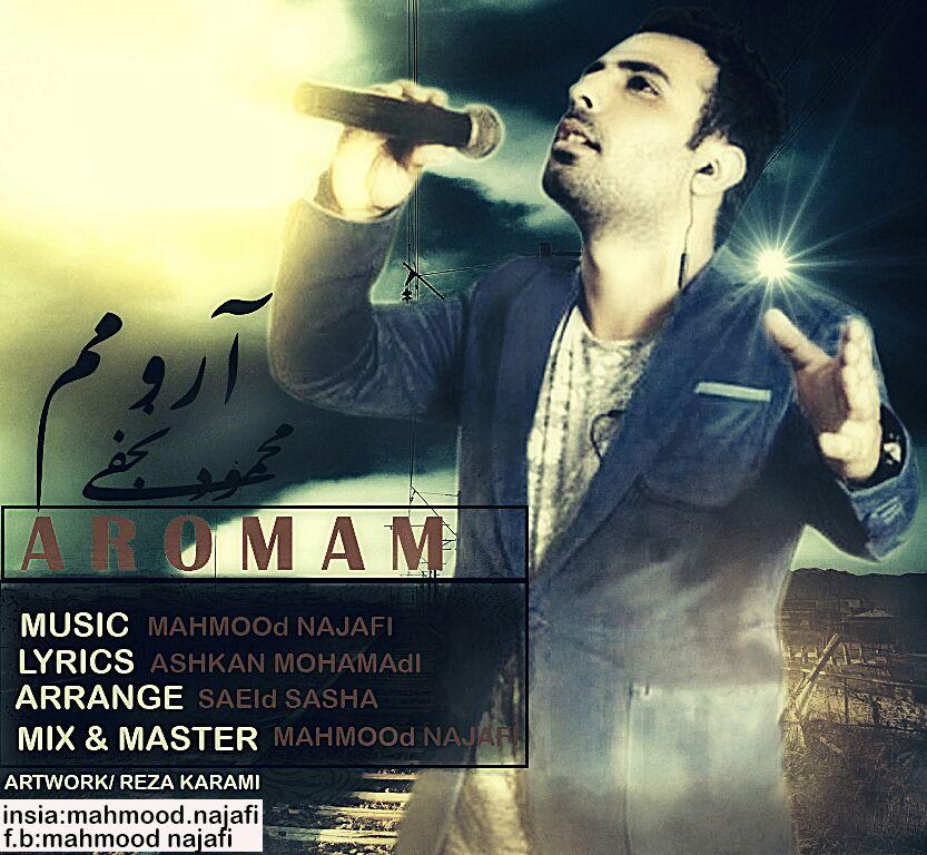 دانلود آهنگ محمود نجفی به نام ارومم