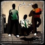 دانلود آهنگ مازیار علایی, نادر علی محمدی و فرشید زینلی به نام مرهم