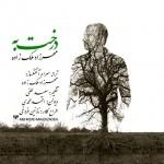 دانلود آهنگ مهرزاد ملک زاده به نام درخت به