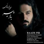 دانلود آهنگ محمد فراهانی به نام باد پیر