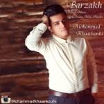 دانلود آهنگ محمد خارکوهی به نام برزخ