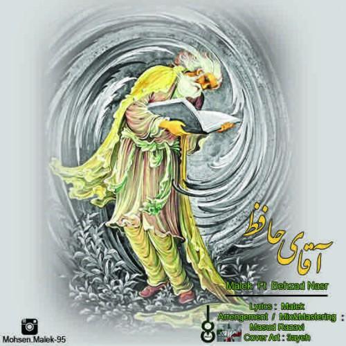 دانلود آهنگ محسن ملک و بهزاد نصر به نام آقای حافظ