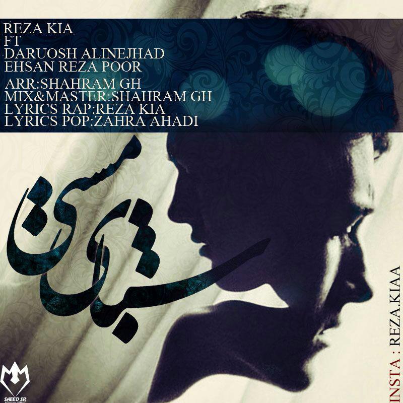 دانلود آهنگ رضا کیا و داریوش علی نژاد به نام شبای مستی