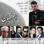 دانلود آهنگ  به نام ر زیباى اصفهان