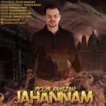 دانلود آهنگ پویا رمضانی به نام جهنم