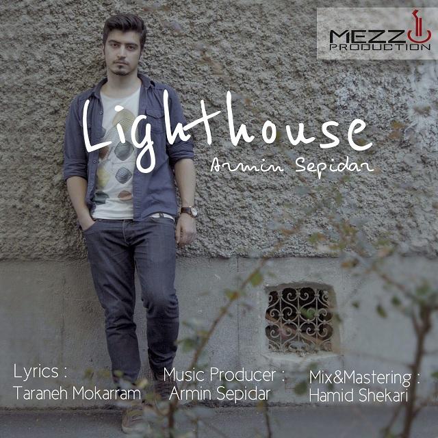 دانلود آهنگ امین سپیدار به نام Light House