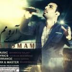 دانلود آهنگ محمود نجفی به نام آرومم