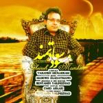 دانلود آهنگ مسعود سعادتمند به نام غیر ممکن