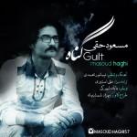 دانلود آهنگ مسعود حقی به نام گناه