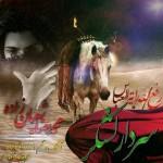 دانلود آهنگ محمدرضا شعبانزاده به نام سردار لشکر