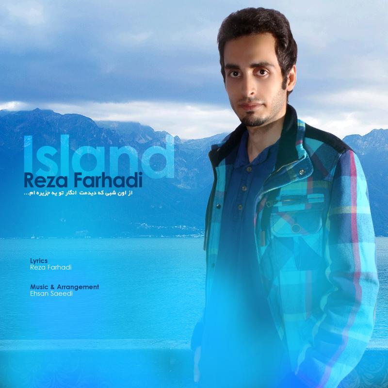 دانلود آهنگ رضا فرهادی به نام جزیره