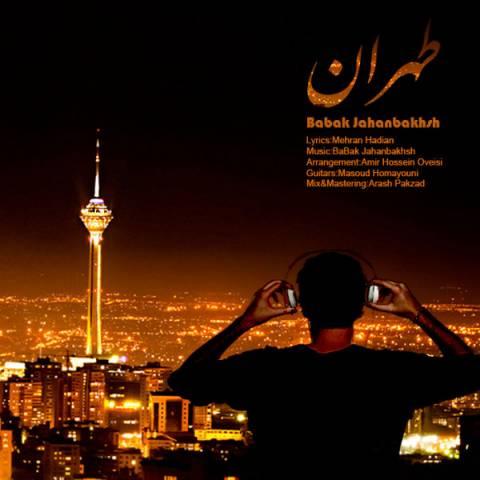 دانلود آهنگ بابک جهانبخش به نام طهران