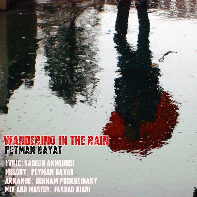 دانلود آهنگ پیمان بیات به نام پرسه های زیر بارون