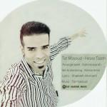 دانلود آهنگ تات مسعود به نام حس تازه