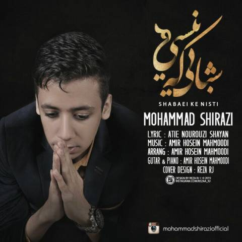 دانلود آهنگ محمد شیرازی به نام شبایی که نیستی