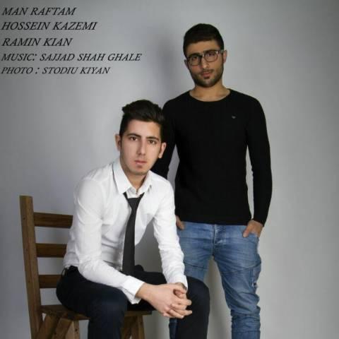 دانلود آهنگ رامین کیان و حسین کاظمی به نام من رفتم