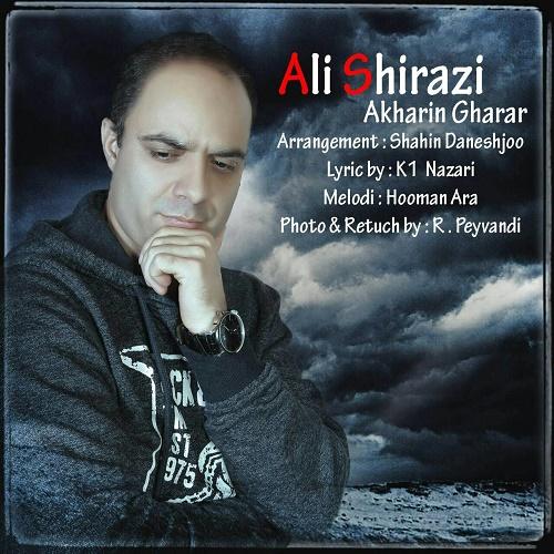 دانلود آهنگ علی شیرازی به نام آخرین قرار