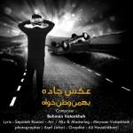 دانلود آهنگ بهمن وطنخواه به نام عکس جاده