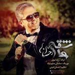 دانلود آهنگ احسان احمدی به نام عاشقی
