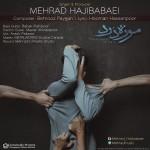 دانلود آهنگ مهراد حاجی بابایی به نام موزه درد