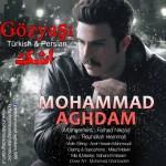 دانلود آهنگ محمد اقدم به نام اشک