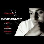 دانلود آهنگ محمد زارع به نام اشک حسرت