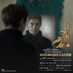 دانلود آهنگ محمدرضا کاظمی به نام بی رحم