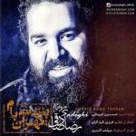 دانلود آهنگ رضا صادقی به نام پشت بام تهران