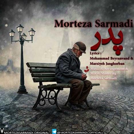 Morteza Sarmadi - Pedar