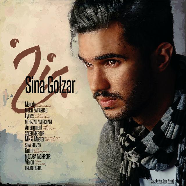 Sina Golzar - Barzakh
