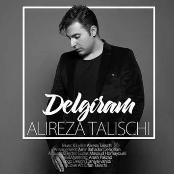 alireza-talischi-called-delgiram