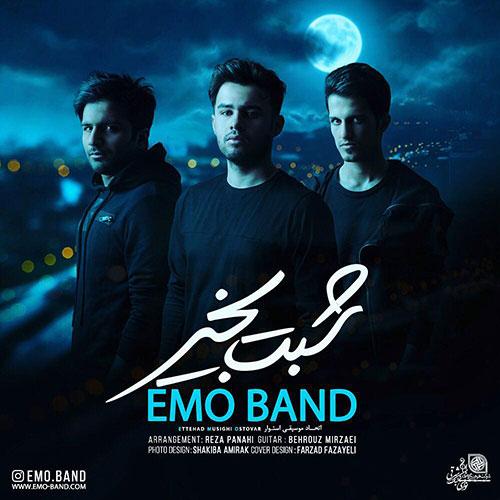 دانلود آهنگ جدید Emo Band به نام شبت بخیر