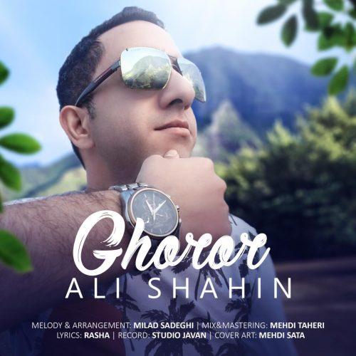 دانلود آهنگ جدید علی شاهین به نام غرور