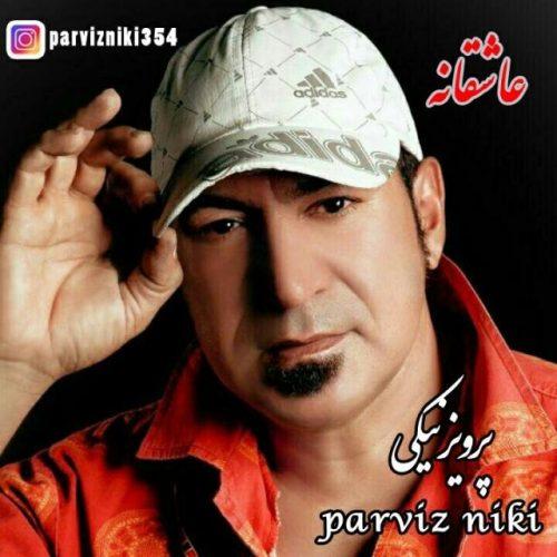 دانلود آهنگ جدید پرویز نیکی به نام عاشقانه