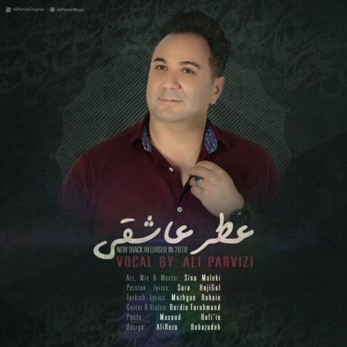 دانلود آهنگ علی پرویزی به نام عطرِ عاشقی