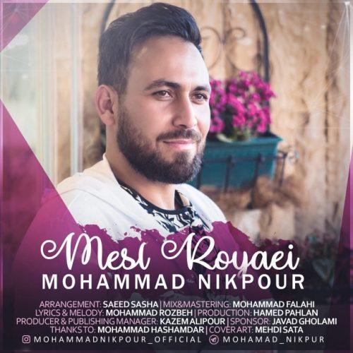 دانلود آهنگ جدید محمد نیکپور مثل رویایی