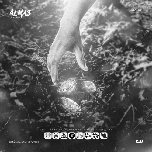 دانلود آلبوم Various Artists به نام الماس ۱