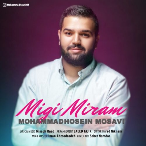 دانلود آهنگ جدید محمد حسین موسوی میگی میرم