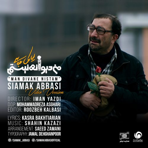 دانلود موزیک ویدیو جدید سیامک عباسی من دیوانه نیستم
