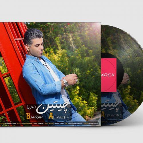 دانلود آهنگ جدید بهرام علیزاده چیتین