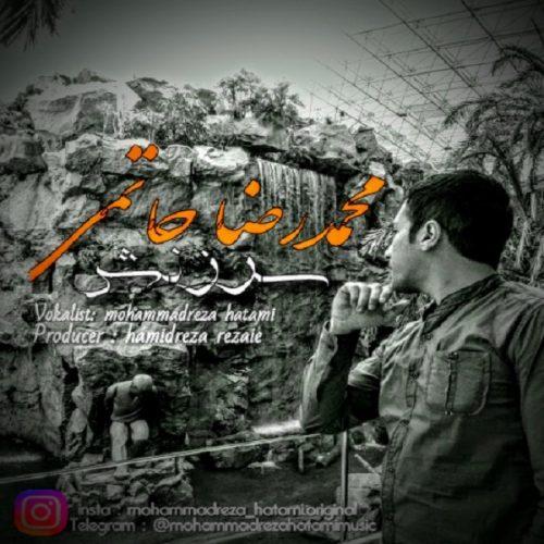 دانلود آهنگ جدید محمدرضا حاتمی سرزنش