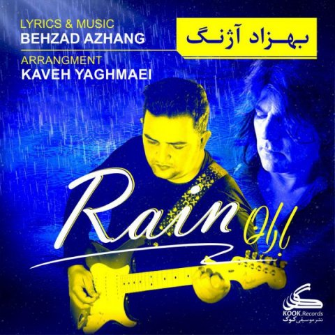 دانلود آهنگ جدید بهزاد آژنگ باران