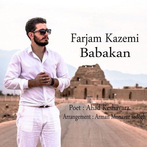 دانلود آهنگ جدید فرجام کاظمی بابکان