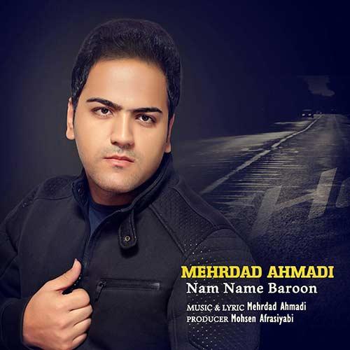 دانلود آهنگ جدید مهرداد احمدی نم نم بارون