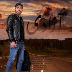 دانلود آهنگ مجتبی حسینی به نام آزادی