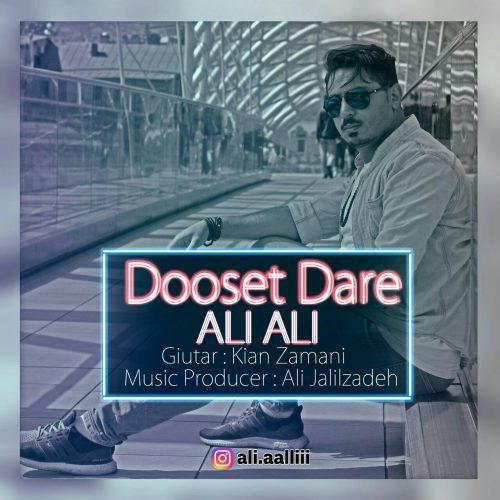 دانلود آهنگ جدید علی علی دوست داره