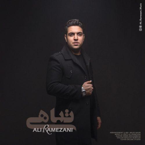 دانلود آهنگ جدید علی رمضانی تباهی