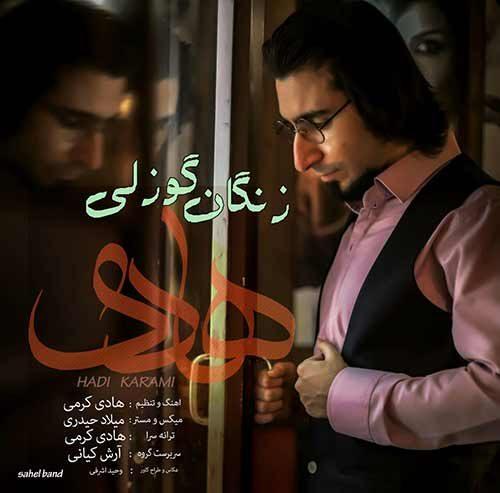 دانلود آهنگ هادی کرمی به نام زنجان گوزلی