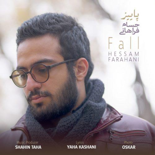 دانلود آهنگ جدید حسام فراهانی پاییز