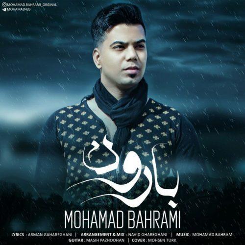 دانلود آهنگ جدید محمد بهرامی بارون